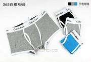 Comfortable CK underwear,  20 Item,  € 3.75x20